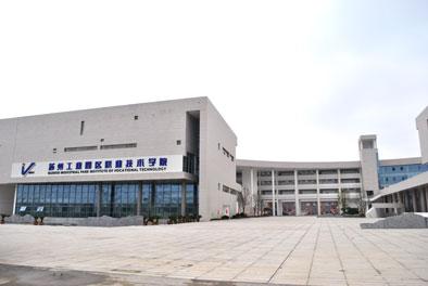 江淮IVT学院校区